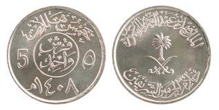Halal het muntstuk van Saudi-Arabië Royalty-vrije Stock Foto's