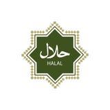 Halal icon. Arabic style  illustration. Stock Image