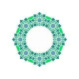 Halal Islamic template symbol. East ornament for emblem. Muslim vector illustration