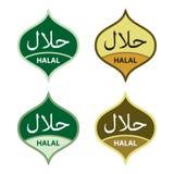 Halal Jedzenie royalty ilustracja