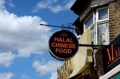 Halal kinesiskt matgatatecken utanför restaurang Royaltyfria Bilder