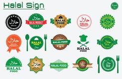 Halal Lebensmittelkennzeichnungen eingestellt Lizenzfreie Stockfotografie