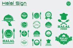 Halal Lebensmittelkennzeichnungen eingestellt Stockfotografie