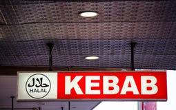 Halal logo på rött kebabrestaurangtecken Royaltyfri Foto
