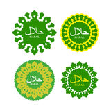 Halal logo or seal for products. National Islamic Arabic element Royalty Free Stock Photography