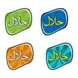 Halal logo , Sign design. Certificate tag. Food product dietary label for apps and websites vector illustration