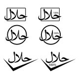 Halal logo vector set, flat design. Sign design. Certificate tag. Food product dietary label for apps and websites stock illustration