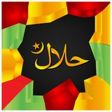 Halal logo vector, Sign design. Certificate tag. Food product dietary label for apps and websites stock illustration