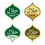 Halal mat Arkivbilder
