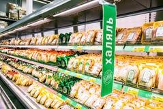 Halal mat som är klar till försäljningen i stormarknaden Lenta Royaltyfria Bilder