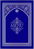 Halal menu template Royalty Free Stock Photos