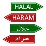 Halal och Haram vägmärke, muslimskt baner, vektor som förbjudas och tillåts Royaltyfri Fotografi