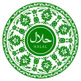 Halal ornamental emblem royalty free illustration