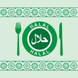 Halal - plaat, mes en vork Royalty-vrije Stock Afbeelding