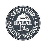 100% Halal, Poświadczający, ilość produktu znaczek, etykietka/ Zdjęcie Royalty Free