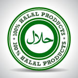 100% Halal Product green Label, certified halal food seal Stock Images