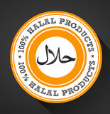 100% Halal Product Label, certified halal food seal. Vector eps10 Royalty Free Stock Images