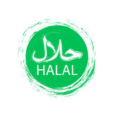 Halal Product Label Stock Photography