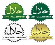 4 halal product labels Stock Image