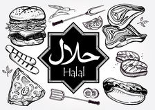 Halal product set. Muslim Label illustration. Stock Photo