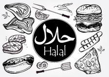Halal product set. Muslim Label illustration. Royalty Free Stock Image