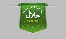Halal Products Certified Seal sign with sleek web ribbon banner Stock Photography