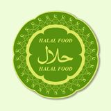 Halal Products Certified Seal. Vector illustration Stock Image