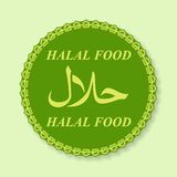 Halal Products Certified Seal. Vector illustration Stock Photos