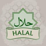 Halal Produkt-Aufkleber Stockbild
