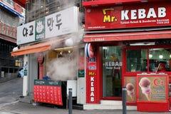 Halal restaurang i Seoul, Sydkorea Arkivfoton