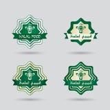 Halal restauranglogo Royaltyfria Foton