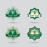 Halal restaurant logo Royalty Free Stock Photos