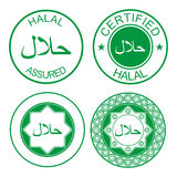 Halal rubber stamp