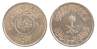 Halal Saudiarabien mynt Royaltyfria Bilder