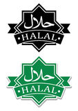 Halal Seal / Icon stock illustration