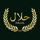 Halal sign design. Halal certificate tag. stock illustration