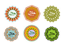Halal sign. Muslim traditional food logo. Etiquette Arabic meal. Royalty Free Stock Photos