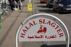 HALAL SLAKTARE (HALAL SLAGTER) Arkivfoton