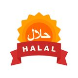 Halal Sticker. Halal, sticker, products icon vector image. Can also be used for islamic. Suitable for mobile apps, web apps and print media Royalty Free Stock Image