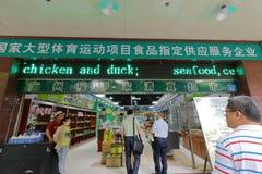 Halal supermarket Fotografering för Bildbyråer