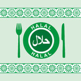 Halal - zolla, lama e forcella Immagine Stock Libera da Diritti