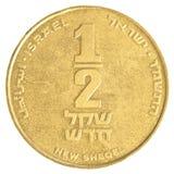 Halb israelische neue Sheqel-Münze Lizenzfreies Stockbild