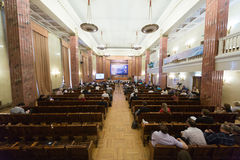 Half-empty hall of First Federal Congress on e-democracy Stock Images