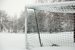 Half a goal Stock Image