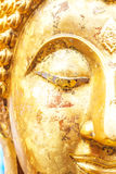 Half head of buddha Royalty Free Stock Photography