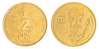Half Israeli New Sheqel coin - Edmund de Rothschild edition Stock Photography