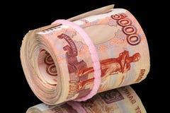 Half a million rubles roll Stock Photos