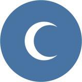 Half-moon. Shinning in light. Simple flat design Stock Illustration