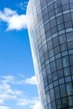 Half round glass building Royalty Free Stock Photos