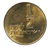 Half sheqel coin. Bank of Israel. Royalty Free Stock Image
